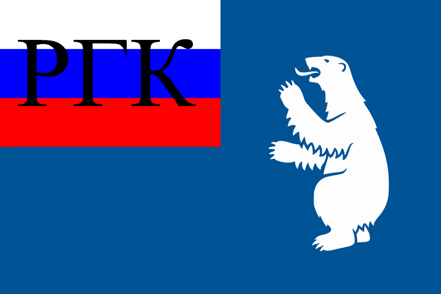 File:RussianGreenlandCompany2.png