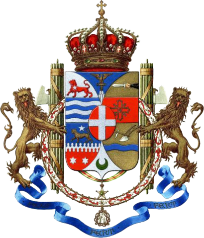 File:Arms of Italian East Africa.png