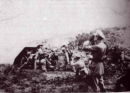 File:Peru War.jpg