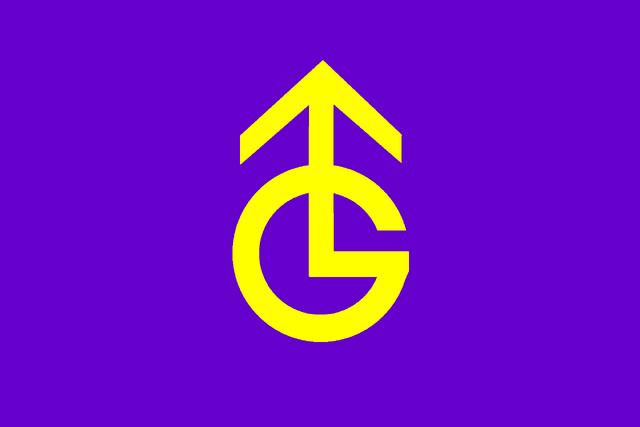 File:ITV Flag of Granada.png