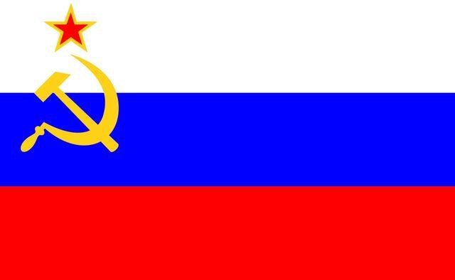 File:NewRussianSocialistFlag.jpg
