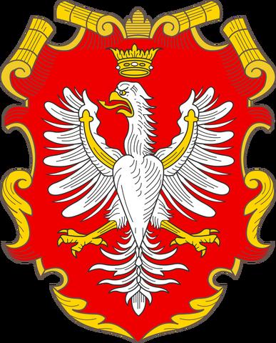 File:Poznan CoA (Nat. 1848).png