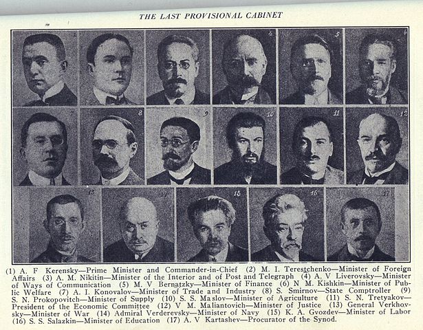 File:Provisional Government.jpg