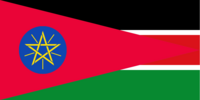 Confederation of African Marxist Countries (1983: Doomsday)