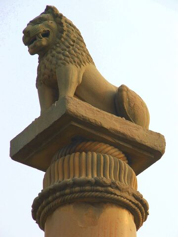 File:Asoka Pillar.jpg