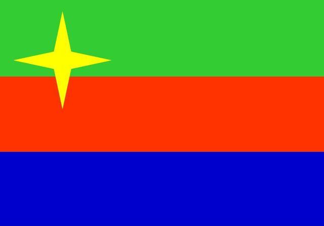 File:Flag of Pacific Republic.jpg