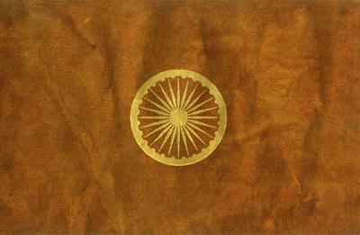 File:Maratha Flag.jpg