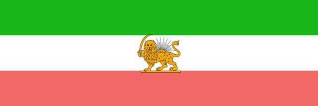 File:Persian flag.png