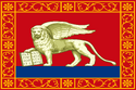 Flag of the Republic of Venice (Empire Total War).png
