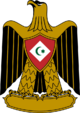 Coat of Arms Rif Republic (TNE)