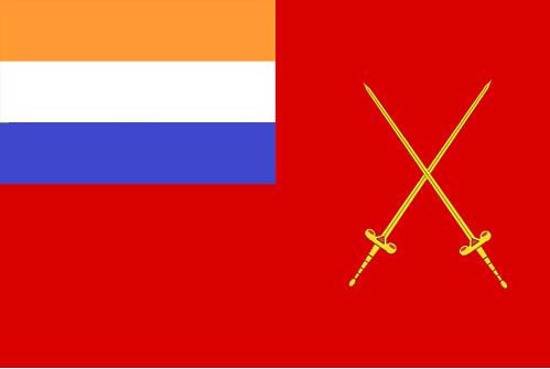 File:Flag 953.png
