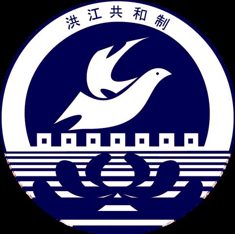 File:Coat of Arms of Hongjiang (SM 3rd Power).png