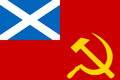 Flag of the Communist Scotland