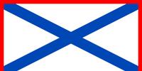 Rossiskaya Stat (Heute Europa)