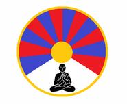 Tibet alt