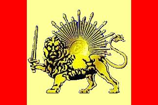 File:Mu persia flag.png