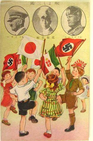 File:1938 Naka yoshi sangoku.jpg