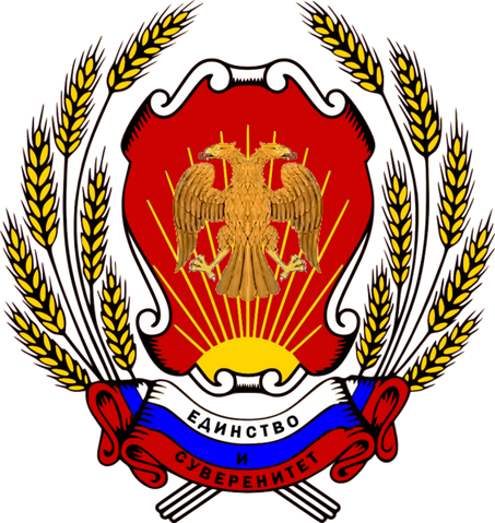 File:566px-Coat of arms of the Russian SFSR (1991 proposal).png