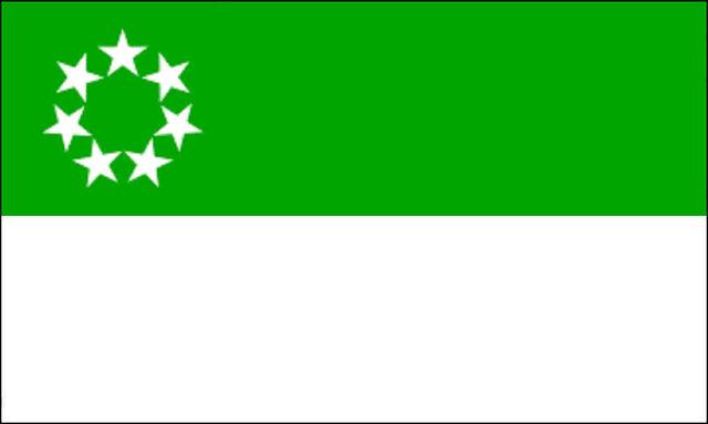 File:Cascadia flag.jpg
