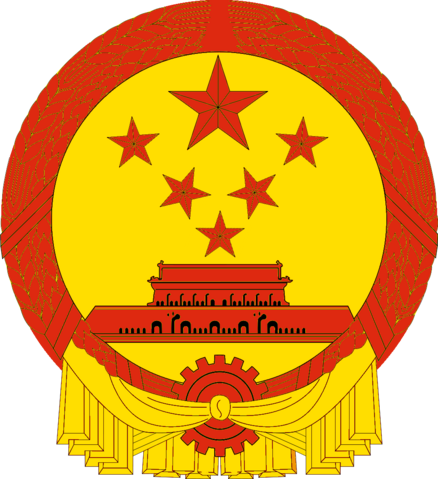File:Inverted PRC CoA.png