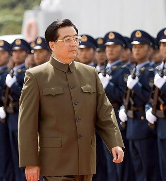 File:Hu-jintao.jpg