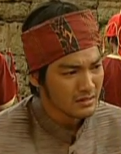 File:Prince Serey.png