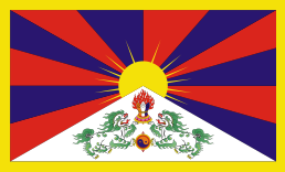 File:Flag of Tibet Different Border.png