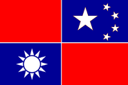 ChineseRepublicFlag
