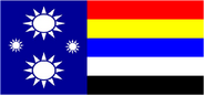 ATL Republic of China flag