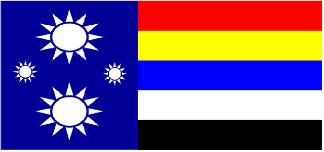 File:ATL Republic of China flag.png