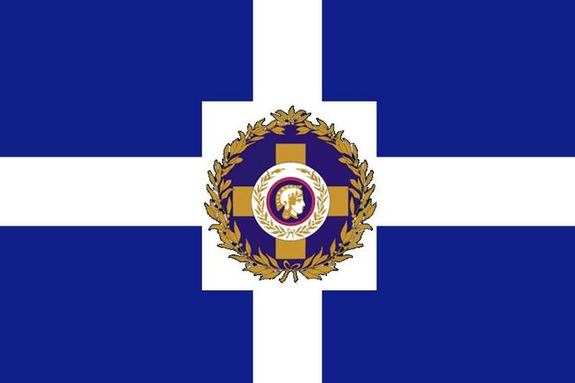 File:Flag of Greece (PS-1).jpg