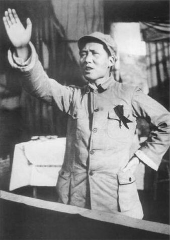 File:ChairmanMao.jpg
