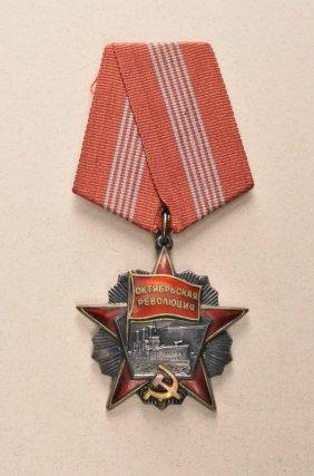 File:Order of the October Revolution.jpg