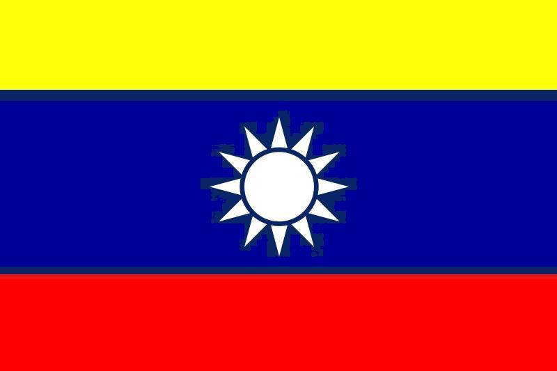 alt flag republic - photo #30