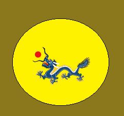 File:Manchuballbase.png