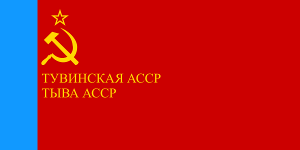 File:600px-Flag of Tuva ASSR svg.png