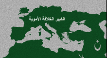 Guns of arabia by emperorsguard-d8do9th