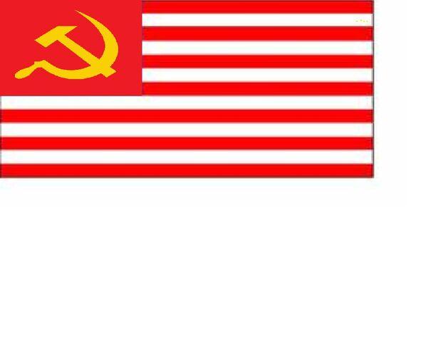 File:Ucsa united communist soviet states of america formed decemeber 31, 1993.jpg