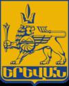 100px-Yerevan seal