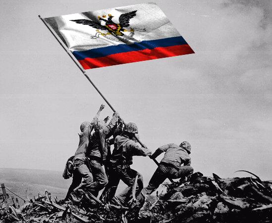 File:RussianAmericaFlagSetUp.png