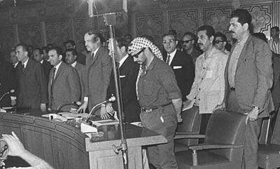 Arafat, al-Hassan and Najjar PNC meeting