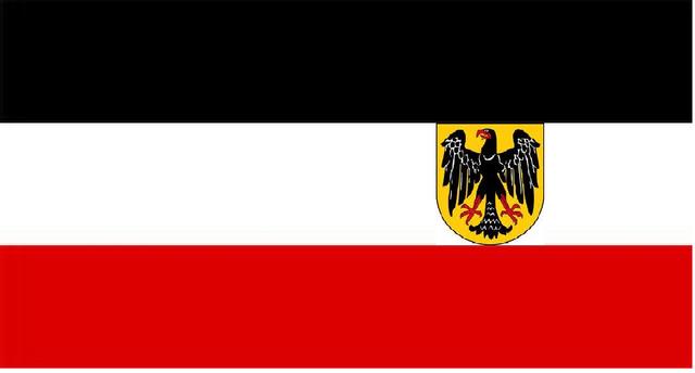 File:Bandera Imperio-Unido-Aleman.png