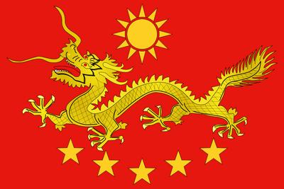 Chinese republic