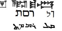 Empire of Aram (Saint Muhammad)