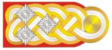 File:Generaloberst.PNG