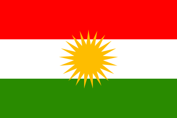File:Kurdistan.png