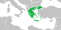Greece (The Fires of God)