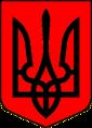 Ukrainian coat of arms Axis Triumph.png