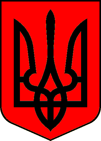 File:Ukrainian coat of arms Axis Triumph.png