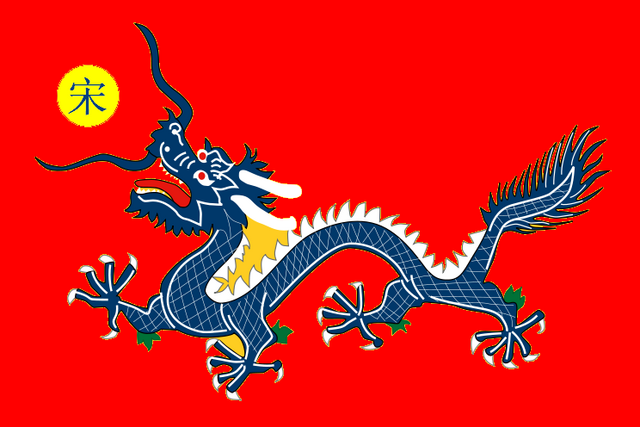 File:Song flag.png